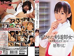 Rimu Sasahara in Kendo Club Girl Gets Fucked part 5