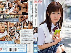 Crazy Japanese model Minami Kojima in Horny college, couple JAV video